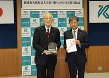 稲盛和夫鹿児島大学名誉博士からの寄附受納式を執り行いました