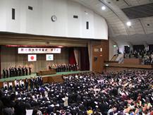 平成29年度卒業式・修了式のご案内
