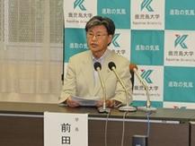 「南九州・南西諸島域共創機構」設置記者会見を開催