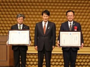 「鹿児島県女性活躍推進優良企業知事表彰」で本学が表彰を受けました