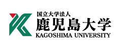 鹿児島大学のロゴ