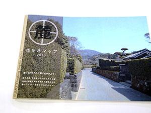 190522_fumoto_map_pic04.jpg