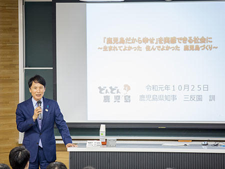 191025_daigakutochiiki_pic02.jpg