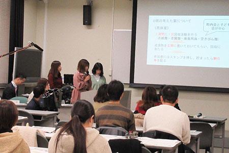 200123houbun_machi_koukanpic08.jpg