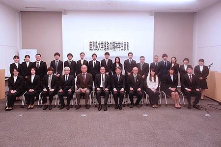 200309_shinsyu_hyosho_pic01.jpg