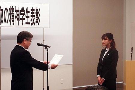 200309_shinsyu_hyosho_pic02.jpg