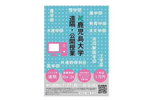 200915_enkaku_koukaiguidance_pic03.jpg