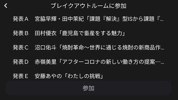 210120platform_houkokukaipic03.jpg