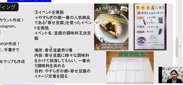 210120platform_houkokukaipic04.jpg