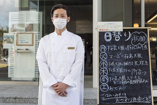 210215asunotane_sakurajimadaikon_pic08.jpg
