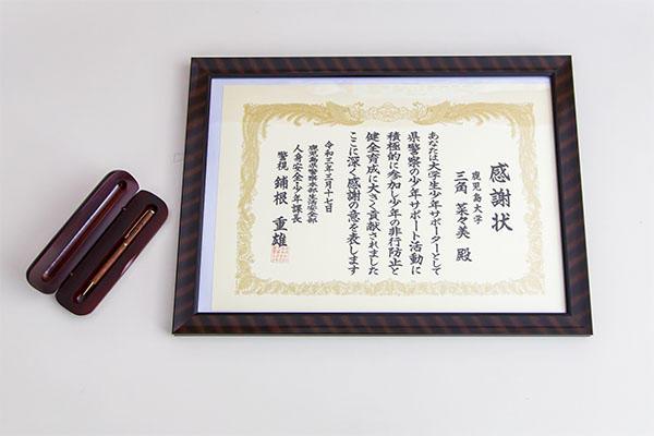 210326_kenkei_hyousyoupic01.jpg