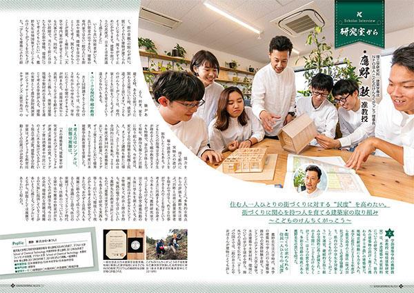 210428_takanokenkyushitu_kj214-01.jpg