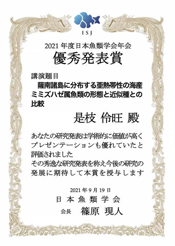 2109_Koreeda_museum.jpg