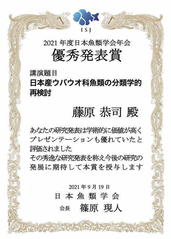2109_fujiwara_museum.jpg