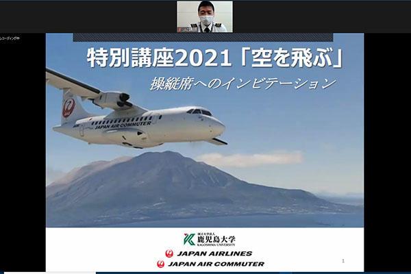 20210929sky00.jpg