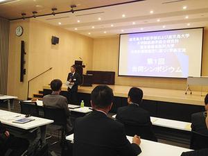 東京慈恵会医科大学との包括連携協定に基づく合同シンポジウムを開催しました