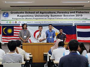 海外5大学と鹿大の学生が参加する農林水産学研究科サマーセッションの開講式を実施しました