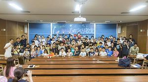 小・中学生が楽しくものづくり体験。教育学部で「夏休みものづくり教室」を開催しました