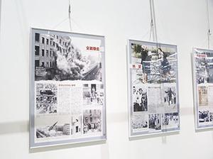 「ベルリンの壁崩壊30周年記念パネル展」ギャラリートークを開催しました