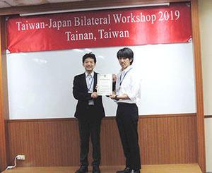 理工学研究科の大学院生3名が台湾-日本二国間ワークショップで優秀ポスター賞を受賞しました