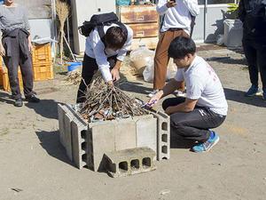 教育学部学生 野焼き実習を実施