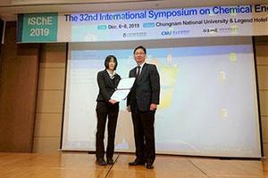 【理工学研究科】大学院生が国際会議で「Best Poster Presentation Award」を受賞