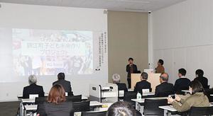 進取の精神チャレンジプログラム 『地方創生活動部門』成果発表会を開催