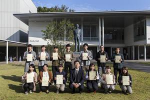 共通教育における成績優秀者14名を表彰(共通教育センター長表彰)