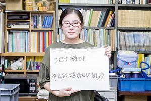 【学生インタビュー】農林水産学研究科の学生が2種の魚類を日本で初確認。学術誌に論文掲載