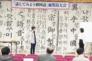 学生7名が「話してみよう韓国語」鹿児島大会で最優秀賞等を受賞