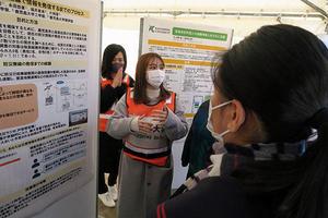 鹿児島市主催「桜島火山爆発総合防災訓練」に学生10名が参加(共通教育)