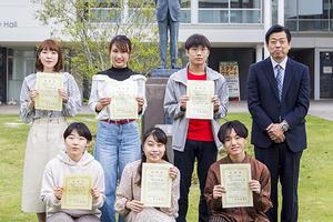 共通教育における成績優秀な学生6名を表彰(共通教育センター長表彰)
