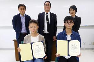 本学のFD・SD活動に貢献した学生2名を表彰(高等教育研究開発センター長表彰)