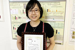 【連合農学研究科】第70回日本応用糖質科学会で学生が優秀ポスター賞を受賞