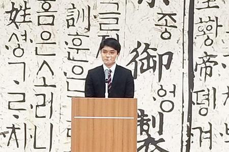 koreapic2.jpg