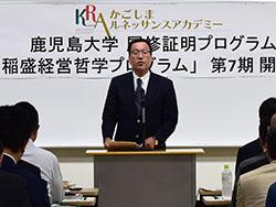 180908_ina_kaikoushiki02.jpg