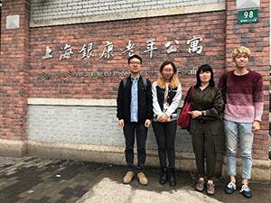 190429houbun_chinahoumon.jpg