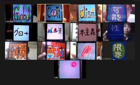 200716syakaigakuzemi_pic02.jpg