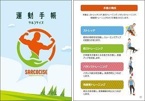 20200515_HPtopics_Makizako_v3_2.jpg