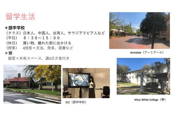 20210707ryugakusetumei_sm02.jpg