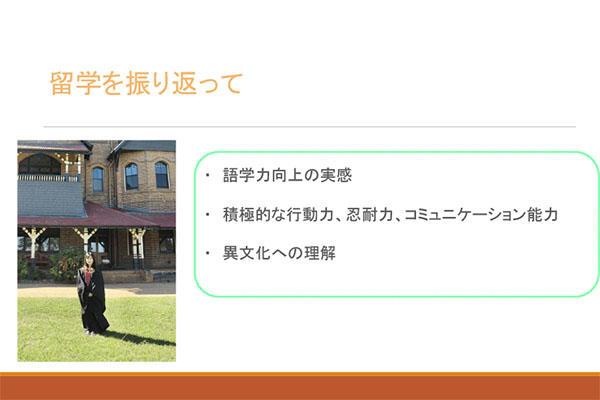 20210707ryugakusetumei_sm03.jpg