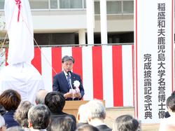 170329jomakushiki1.jpg