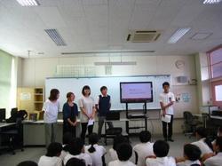 Hishida-pschool.jpg