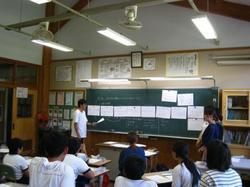 Motchidome-pschool.jpg