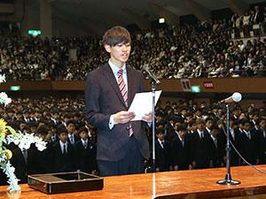 平成31年度入学式を挙行~2,540名が入学~