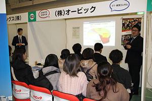 鹿児島大学就職支援センター主催の学内業界研究フェアを開催