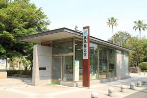 【ご案内】鹿児島県知事賞受賞の「あづまバッグ」をインフォメーションセンターで展示中