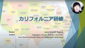 P-SEG学生海外研修報告会をオンラインで開催
