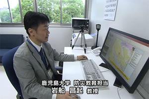 【共通教育センター】岩船教授が県政広報番組「災害に備えて今できること」に出演