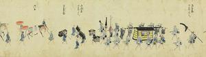 所在不明の「琉球人行粧之図」自筆本(第1巻)を発見!